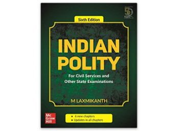 Indian Polity - For Civil Services and Other State Examinations   6th Edition at Rs. 590