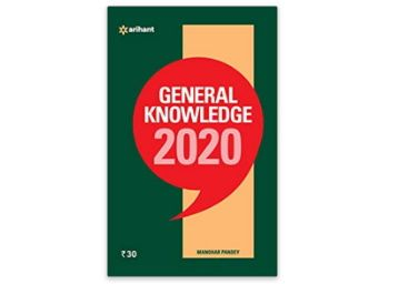 Flat 37% off on General Knowledge 2020 at Rs. 19