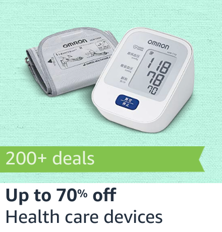 HEalthCareDevices