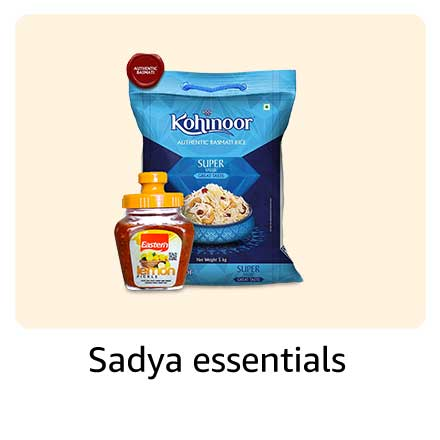Sadya Essentials