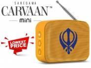 Lowest : Carvaan Mini (Gurbani) - Saregam at Just Rs. 1399