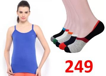 683dd520433 Flipkart Under Rs. 249 Store   Clothing   Accessories From Rs. 106  Flipkart